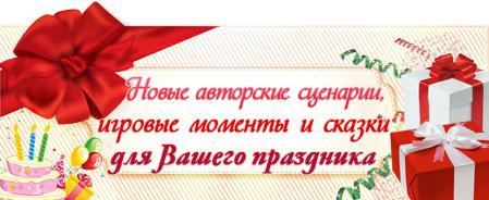 Детский праздник 8 марта кричалки Аниматоры Балаклавский проспект