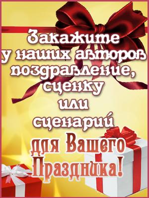 Видео о подарках на новый год своими руками