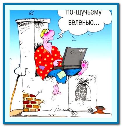"""https://serpantinidey.ru/Игровая программа для девушек """"Сватовство Емели"""""""