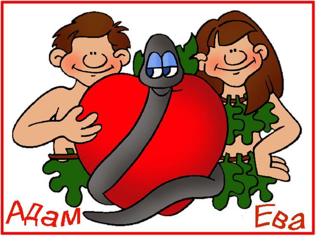 """https://serpantinidey.ru/Костюмированная сценка к 8 Марта """"Один день из жизни Адама и Евы"""""""