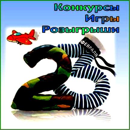 фото с сайта http://vizitki-ru.ru/