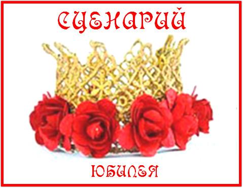 «Энциклопедия коллективных творческих дел» 10