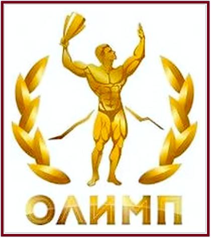 """https://serpantinidey.ru/Костюмированная сценка-поздравление коллег с 23 февраля """"Приглашение на Олимп"""""""