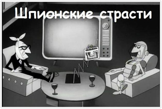 """фото с сайта http://photo.qip.ruСценарий игровой программы к 23 февраля """"Шпионские страсти"""""""