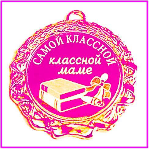 """https://serpantinidey.ru/Игровой момент для выпускного """"Классные дамы-классные мамы"""""""