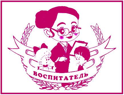 https://serpantinidey.ru/Песня воспитателя Детского сада