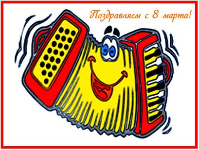 https://serpantinidey.ru/Песни-переделки и частушки к 8 Марта для школьников