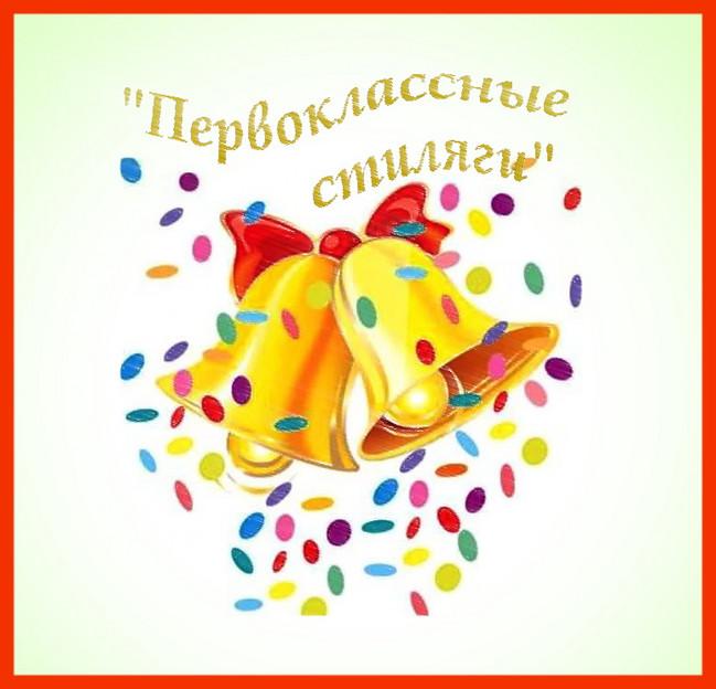"""https://serpantinidey.ruНовый сценарий выпускного мюзикла в детском саду """"Первоклассные стиляги"""""""