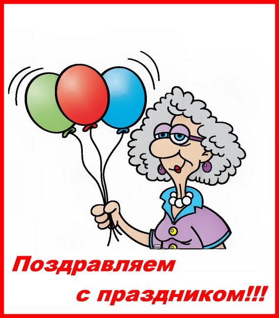 ❶Поздравление бабушке с 23|Стихотворение поздравление с 23 февраля|by Юлія Цибань on Prezi Next|Поздравления в стихах на все случаи жизни:|}