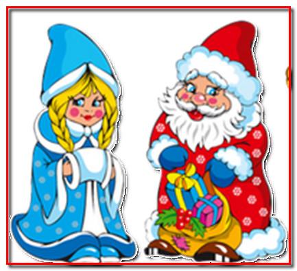 """Новогодняя сказка-экспромт """"Как Дед Мороз жену искал"""""""