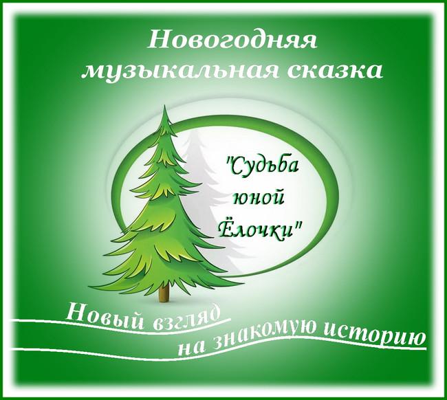https://serpantinidey.ru/