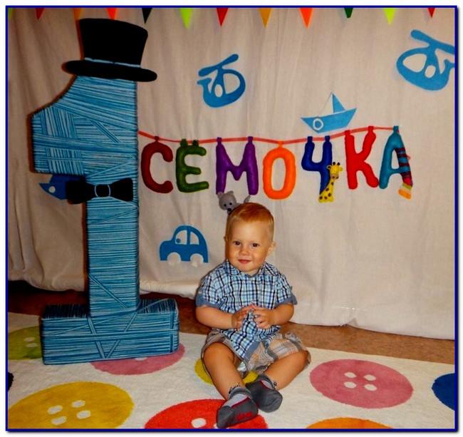 """Фото с сайта https://serpantinidey.ru/Сценарий детского дня рождения """"Празднуем 1 годик!"""""""