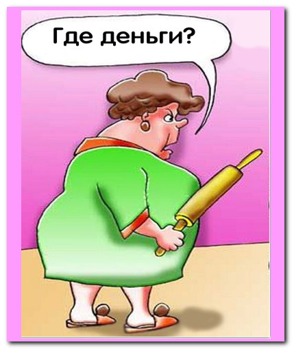 """https://serpantinidey.ru/Шуточная сценка - поздравление """"Поиск заначек в семье военнослужащего"""""""