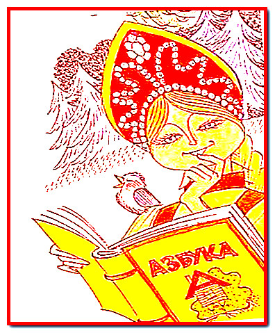 """https://serpantinidey.ru/Музыкальная сказка-экспромт на выпускной вечер """"Василиса Перемудрая"""