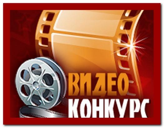 https://serpantinidey.ru/Идеи застольных видео конкурсов для любого праздника.