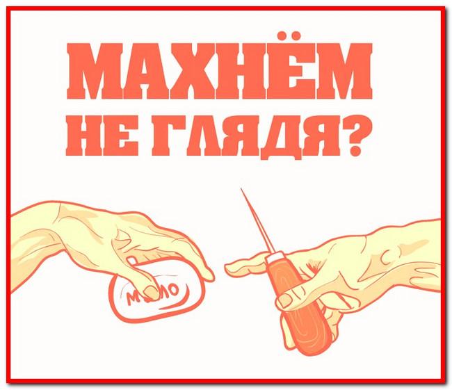 """https://serpantinidey.ru/Шуточный розыгрыш призов или номинаций """"Махнем, не глядя""""."""