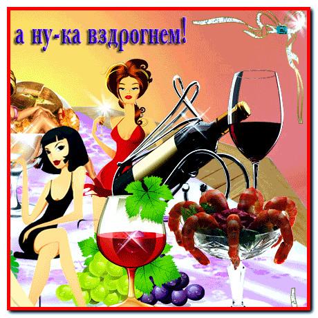 """https://serpantinidey.ru/ Застольные и музыкальные игры для женских компаний """"Ну, что, девчата, по маленькой?"""""""