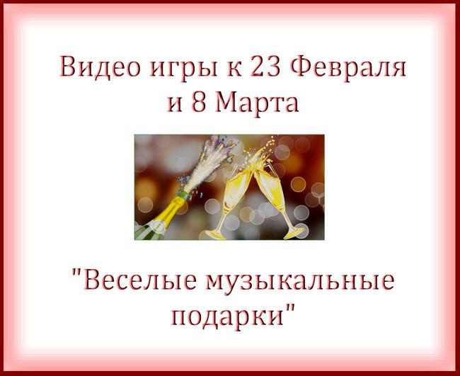 Что подарить мужчине к 23 февраля Новые идеи новые фото