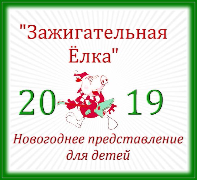 Прожиточный минимум в 2019 году в России изоражения