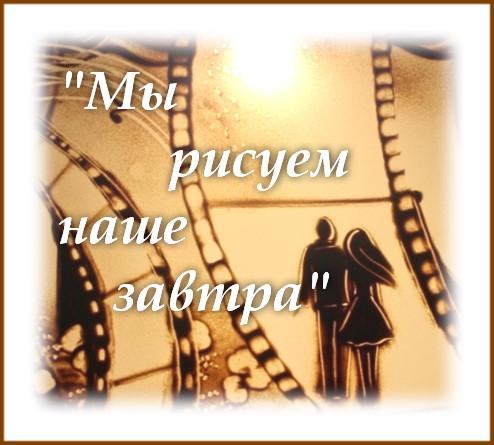 """https://serpantinidey.ru Церемония вручения аттестатов выпускникам с музыкальными поздравлениями """"Мы рисуем наше завтра"""""""