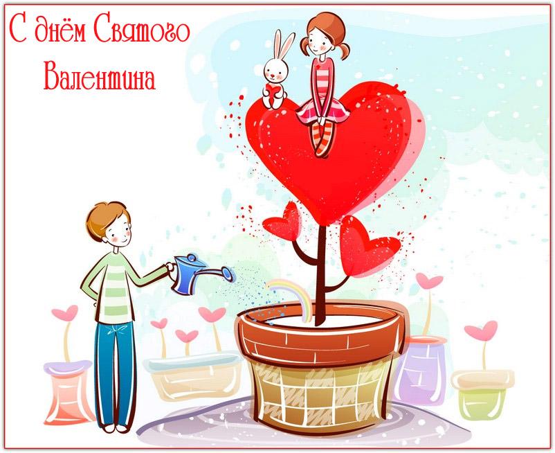 https://serpantinidey.ru/ День Святого Валентина для школьников. Игровая программа
