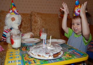 https://serpantinidey.ru/Детский День рождения