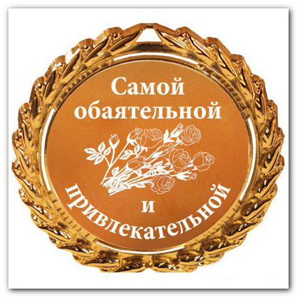 Православная школа Рождество