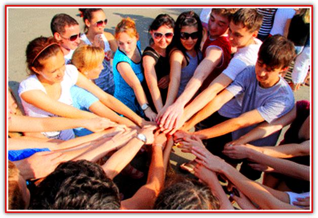 занятие на знакомство и сплочение подростков