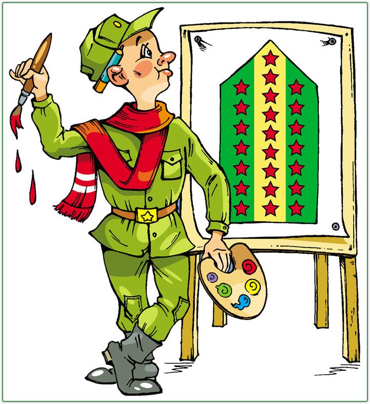 Сказка, картинки для детей к 23 февраля