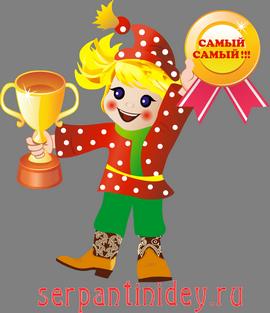 896hp9hlr7ka4q8jjz2nibms0qo0gc Большая коллекция веселых игр для корпоративных и дружеских вечеринок, конкурсы для праздника