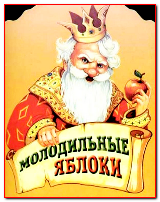 Советская школьная форма своими руками