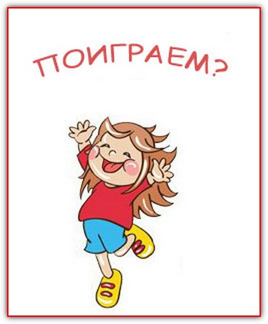 Сценарии к 8 марта игры конкурсы на