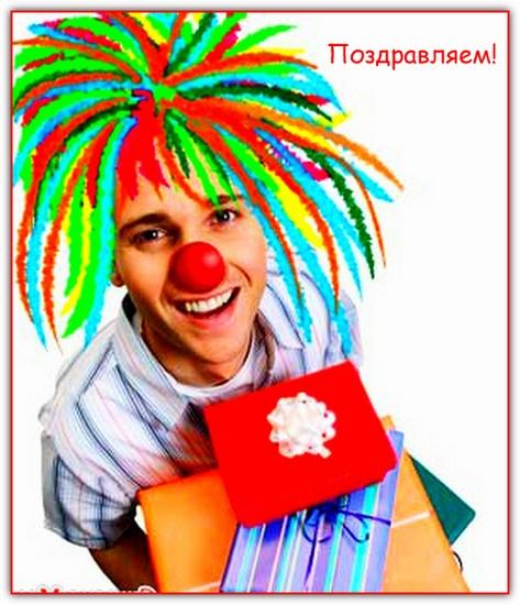 https://serpantinidey.ru/ Шуточные поздравления-подарки с юбилеем для женщины.