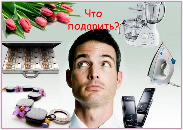 https://serpantinidey.ru/Как выбрать подарки женщинам разного возраста!?