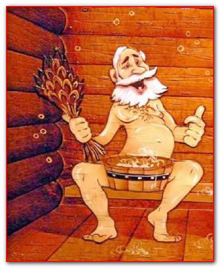Анекдоты про баню попка веник, сати казанова показала трусики