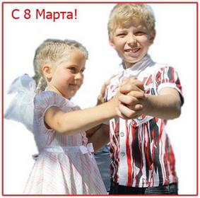 https://serpantinidey.ru/ Как устроить семейный праздник 8 Марта?!