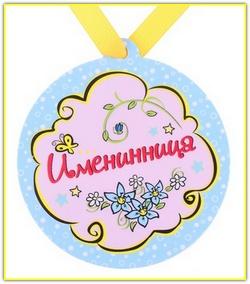 Поздравления детские. открытки