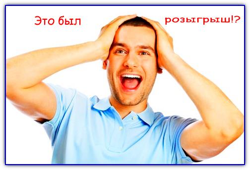 https://serpantinidey.ru/Игры – розыгрыши для дружеской компании.