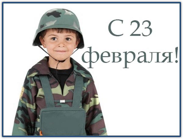 фото с сайта http://masquerade.at.ua/Игровая программа к 23 февраля для малышей