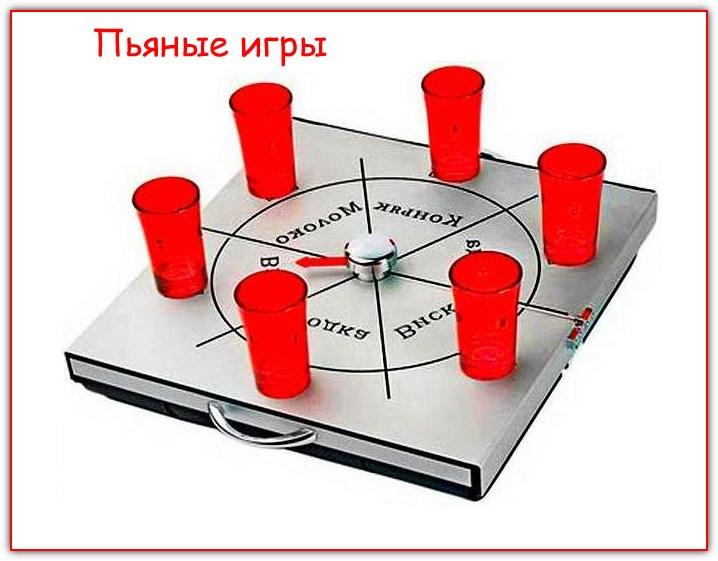 https://serpantinidey.ru/Конкурсы с алкоголем для взрослой компании.