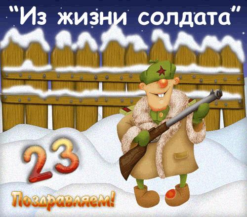 Фото с сайта https://m.fotki.yandex.ru/Сценарий к 23 февраля