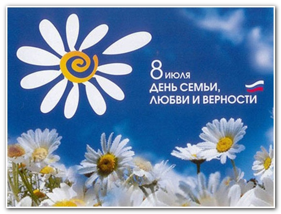 Дни района рязанская область праздник